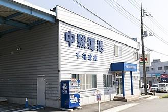 千福倉庫1